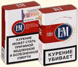Курить буду но пить не брошу что за фраза